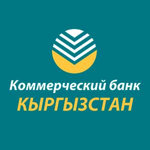 банк открытие екатеринбург кредит наличными