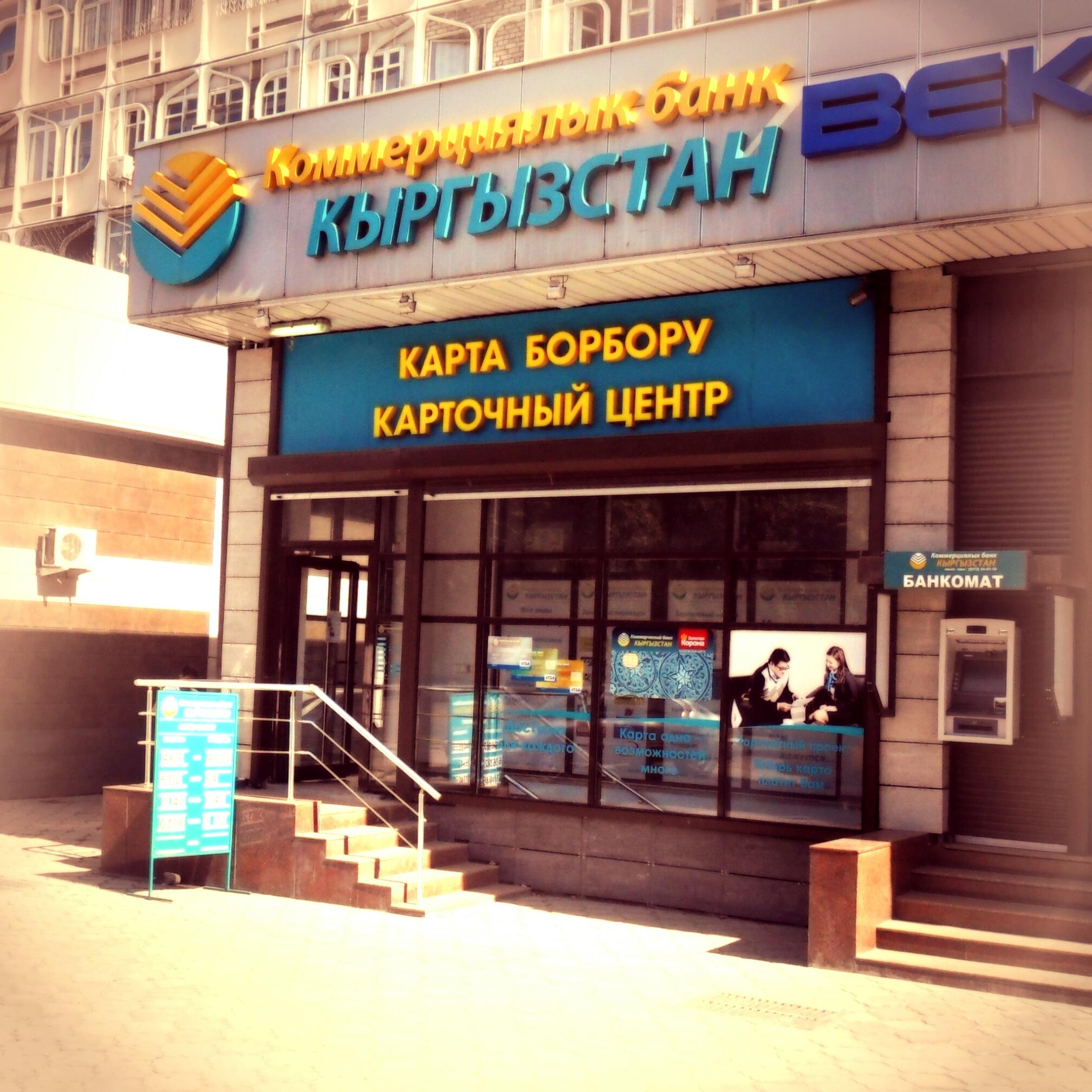 какие банки работают в субботу спб
