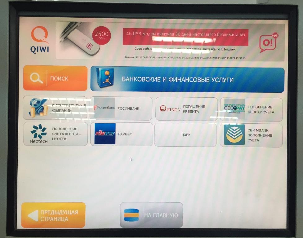 Брокер форекс с веб терминалом