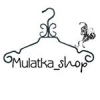 "Бутик ""Mulatka_shop"""